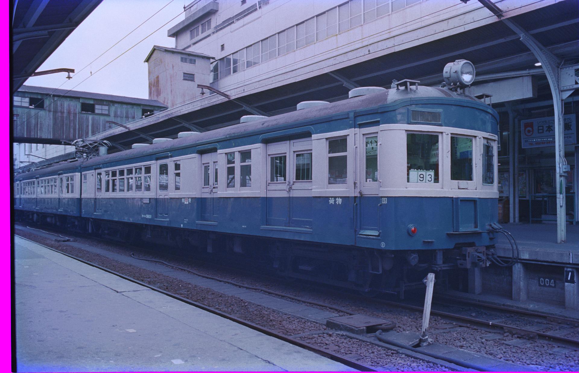 f:id:yasuo_ssi:20201110215754j:plain
