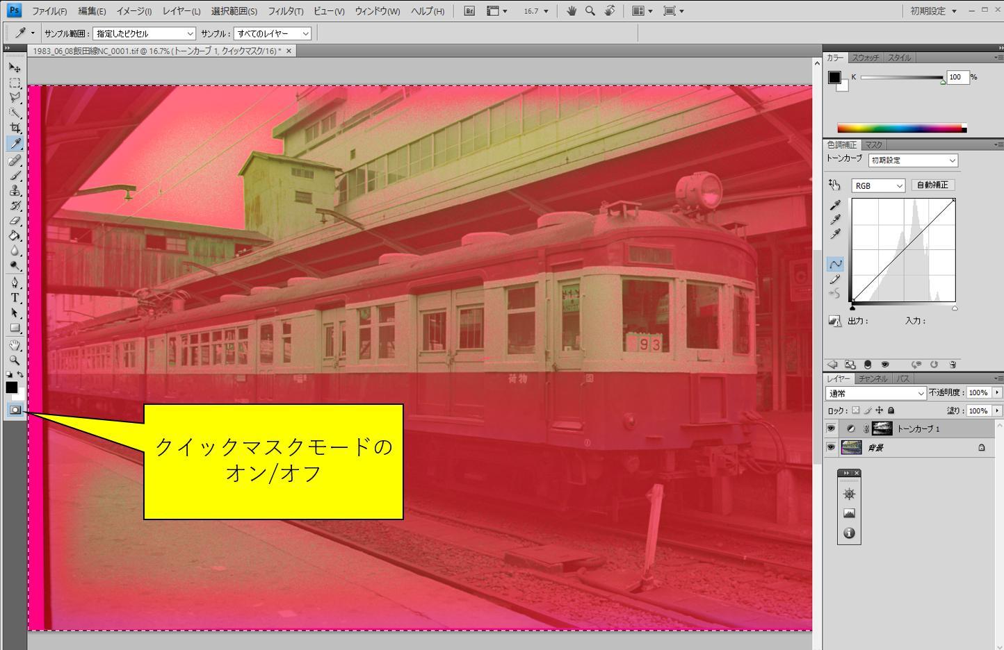 f:id:yasuo_ssi:20201114192114j:plain