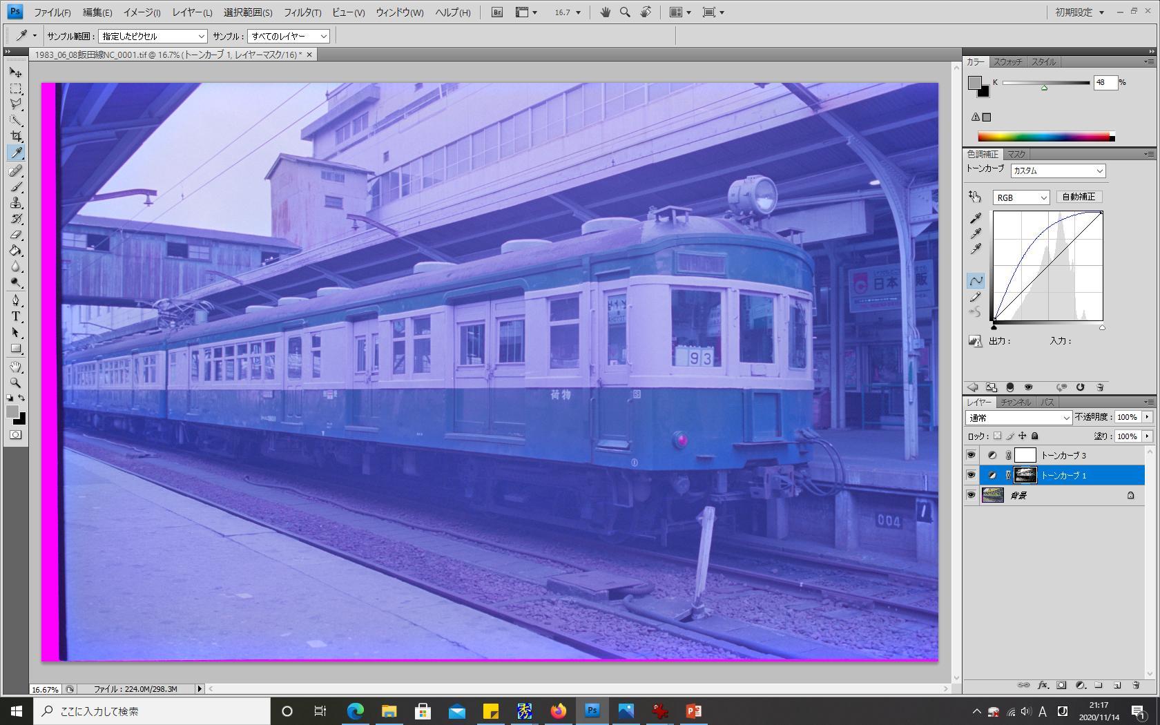 f:id:yasuo_ssi:20201114214613j:plain