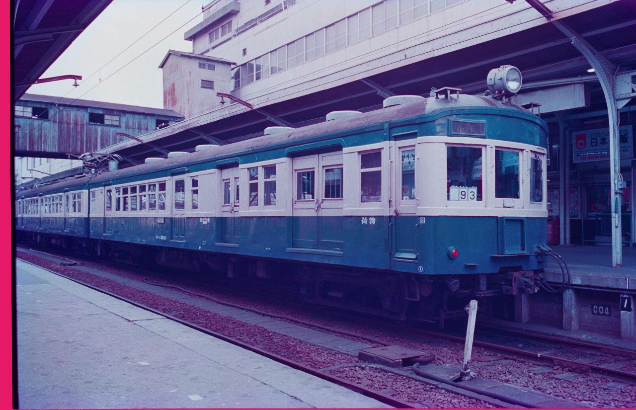 f:id:yasuo_ssi:20201114215044j:plain