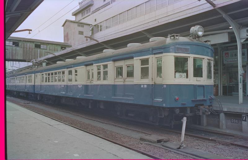 f:id:yasuo_ssi:20201117090002j:plain