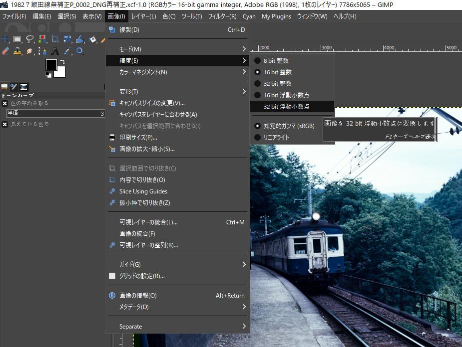 f:id:yasuo_ssi:20201122231810j:plain