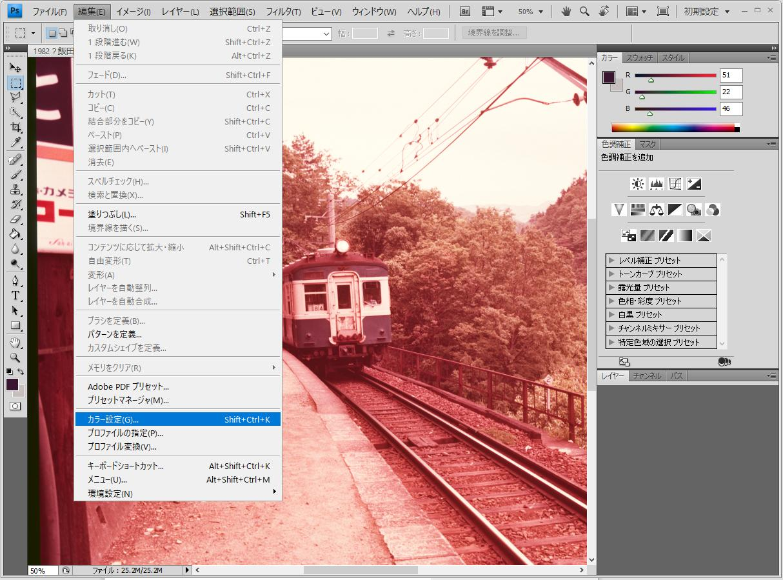 f:id:yasuo_ssi:20201123175949j:plain