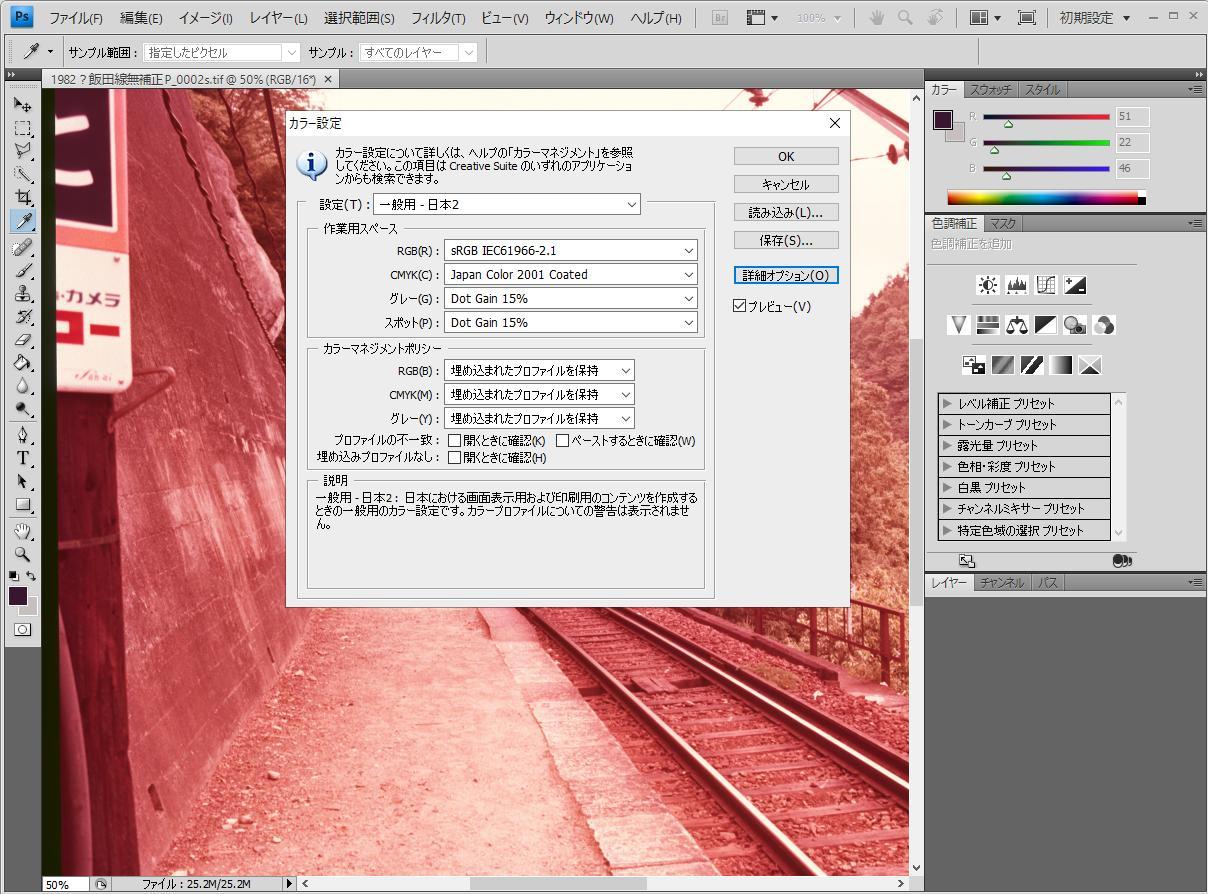 f:id:yasuo_ssi:20201123180029j:plain