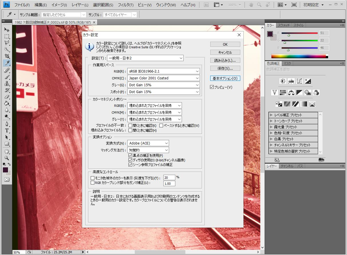 f:id:yasuo_ssi:20201123180055j:plain