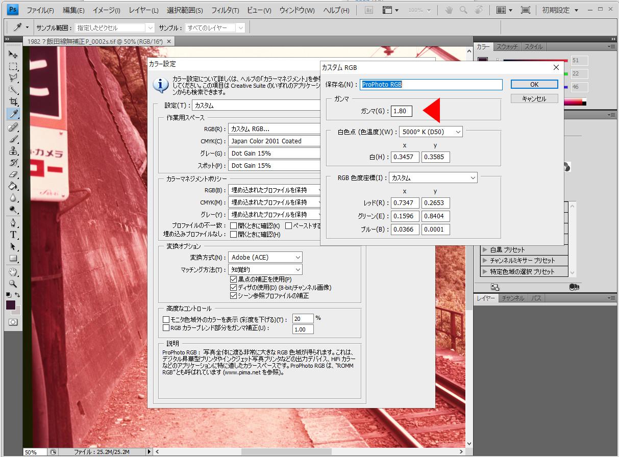 f:id:yasuo_ssi:20201123180158j:plain