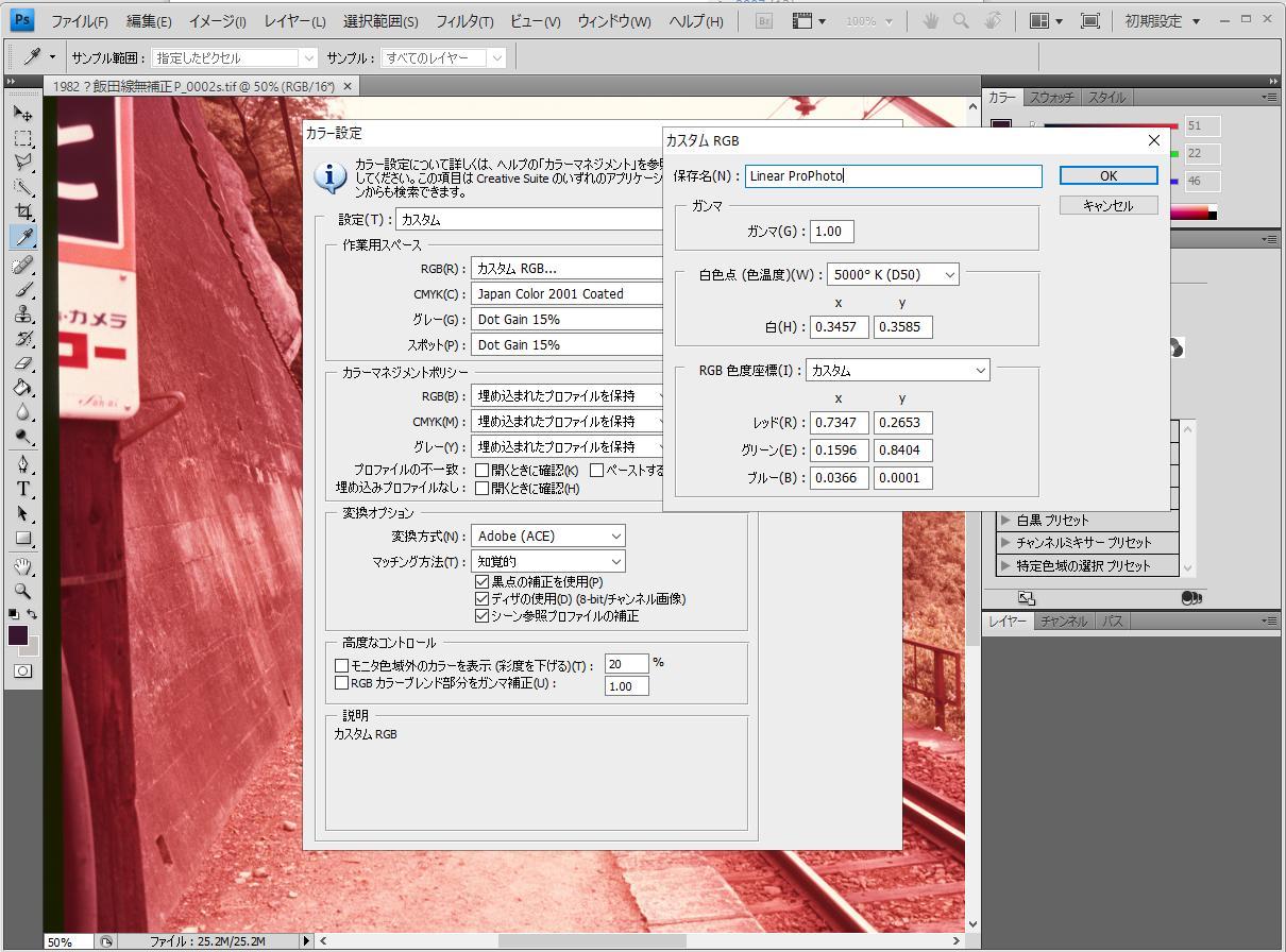 f:id:yasuo_ssi:20201123180218j:plain