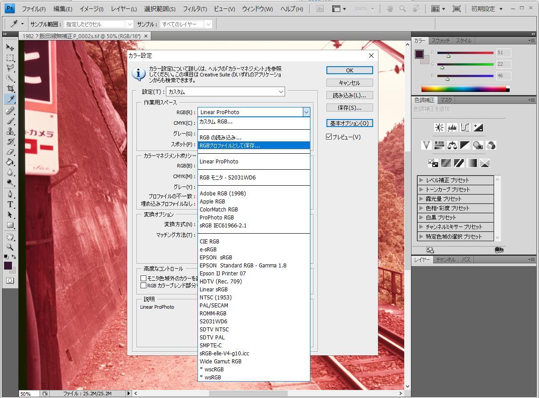 f:id:yasuo_ssi:20201123180243j:plain