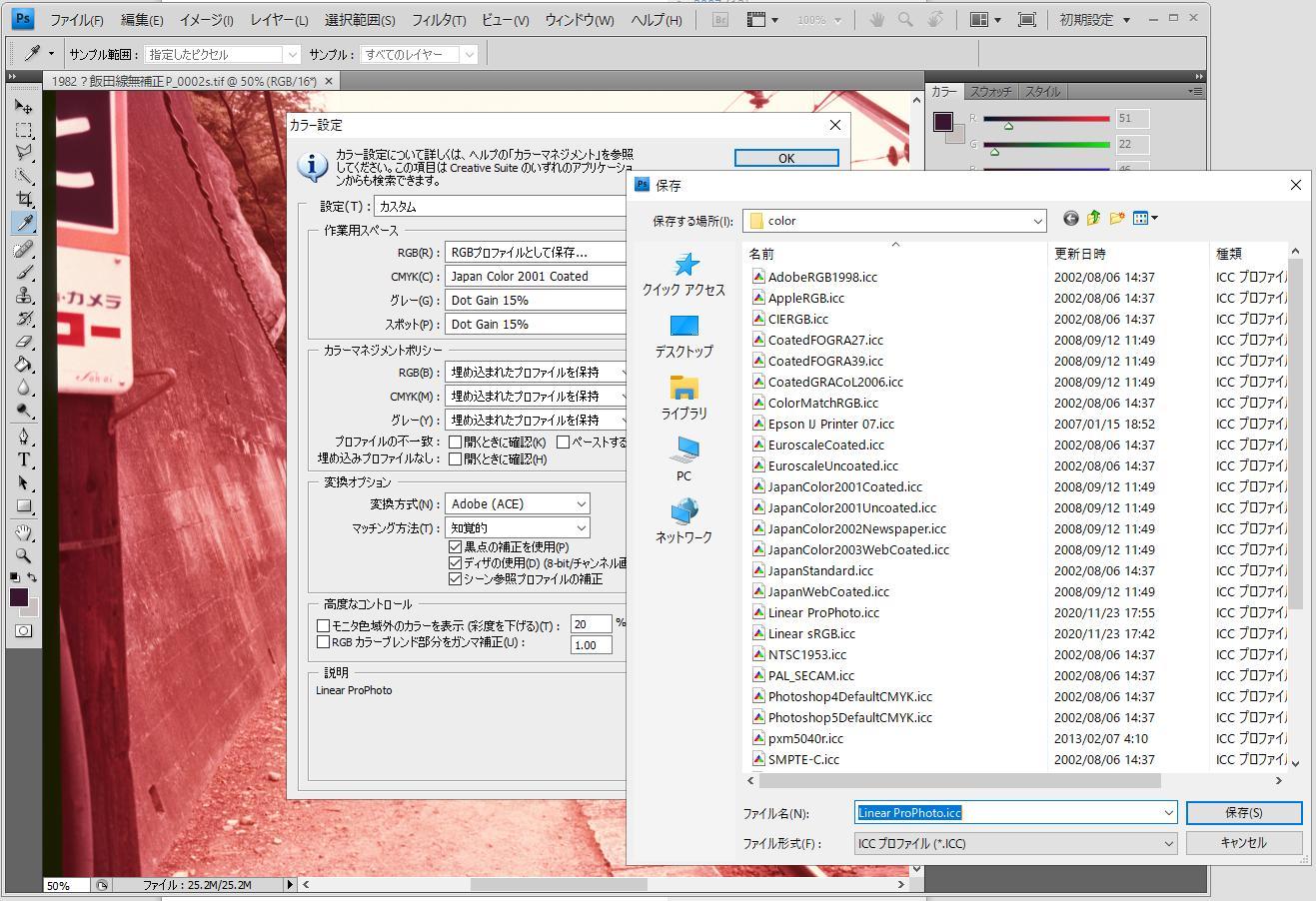 f:id:yasuo_ssi:20201123180306j:plain