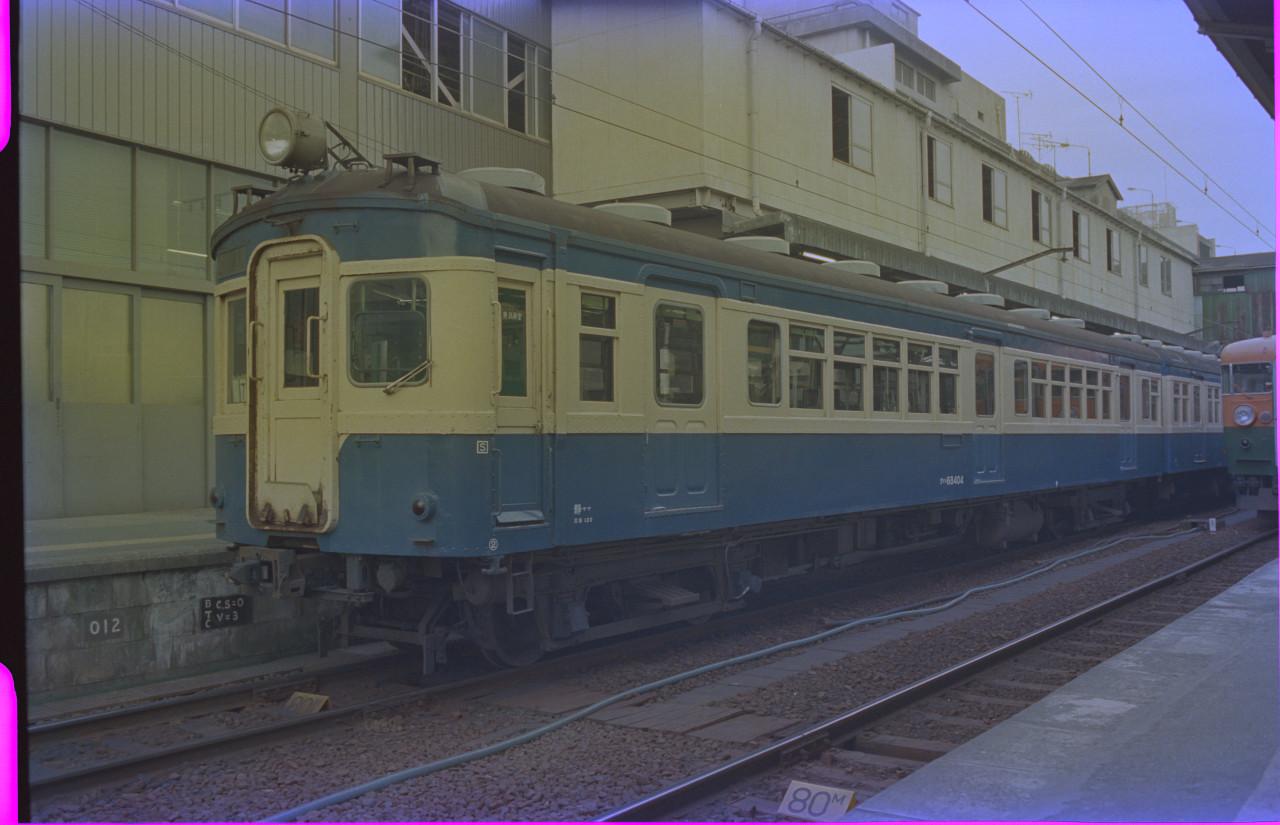 f:id:yasuo_ssi:20201202095824j:plain
