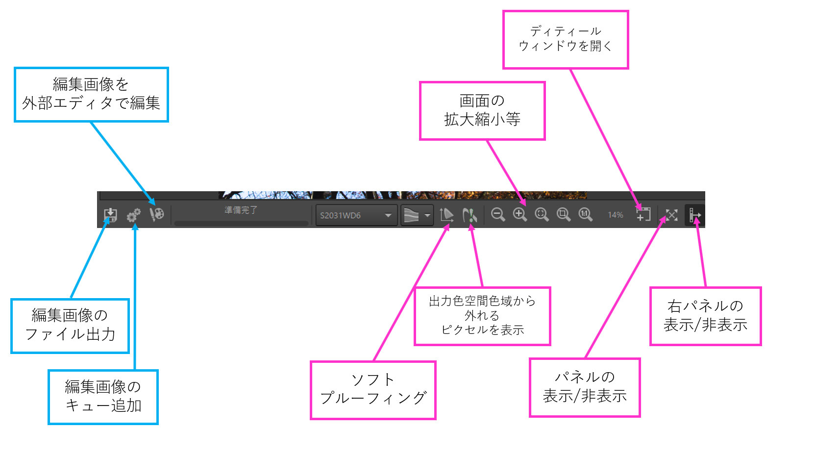 f:id:yasuo_ssi:20201206223911j:plain