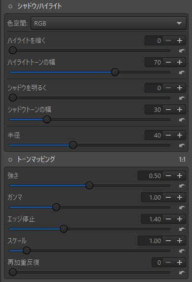 f:id:yasuo_ssi:20201207002255j:plain