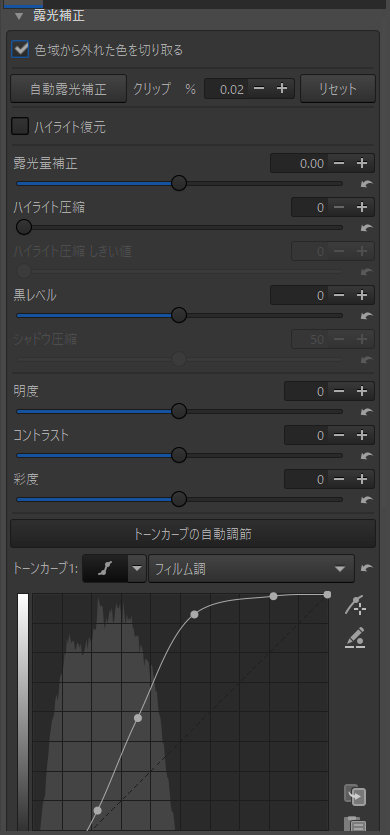 f:id:yasuo_ssi:20201207002837j:plain