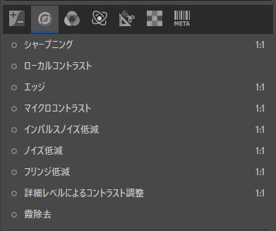 f:id:yasuo_ssi:20201207115351j:plain