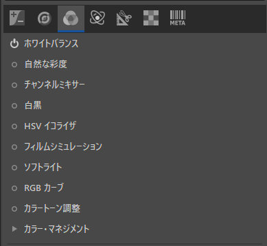 f:id:yasuo_ssi:20201207150225j:plain