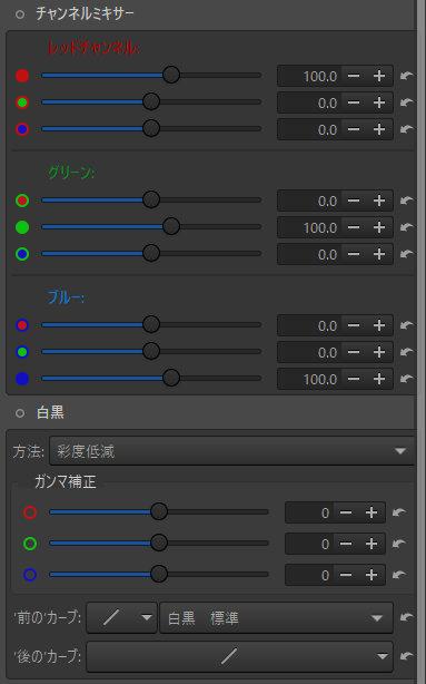 f:id:yasuo_ssi:20201207182237j:plain