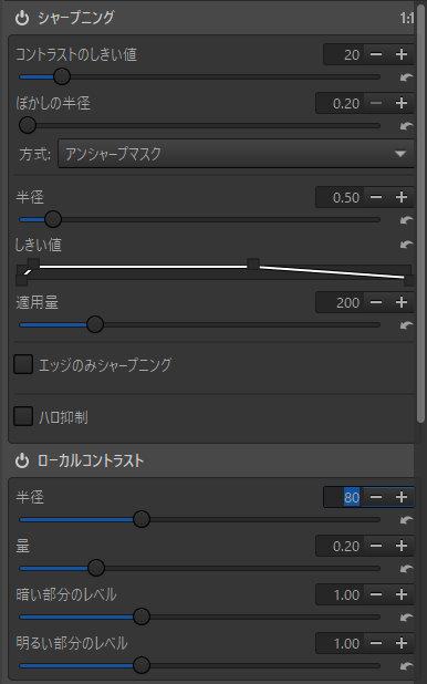 f:id:yasuo_ssi:20201207202935j:plain