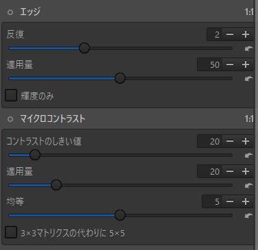 f:id:yasuo_ssi:20201207203109j:plain