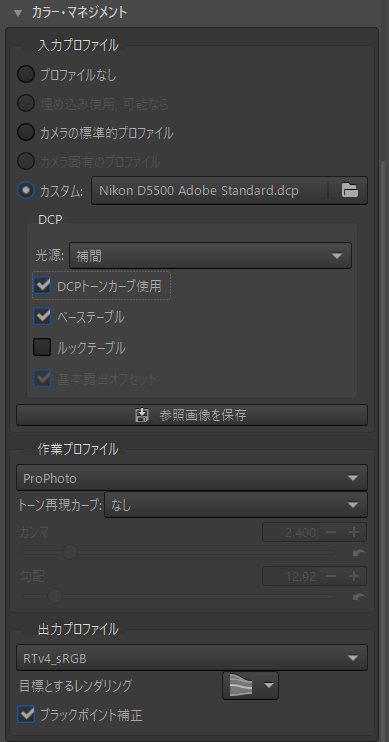 f:id:yasuo_ssi:20201207231709j:plain