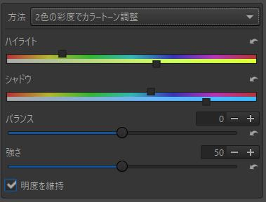 f:id:yasuo_ssi:20201208083618j:plain