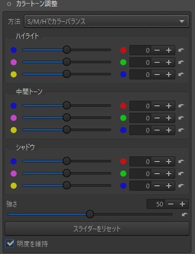 f:id:yasuo_ssi:20201208083931j:plain