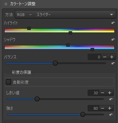 f:id:yasuo_ssi:20201208084720j:plain