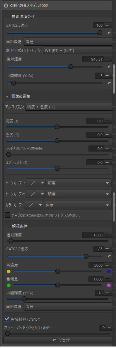 f:id:yasuo_ssi:20201211195217j:plain