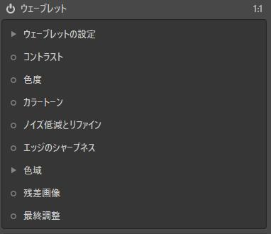 f:id:yasuo_ssi:20201211195701j:plain