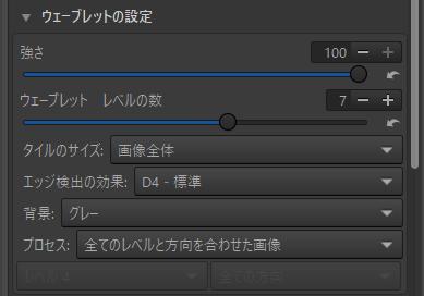 f:id:yasuo_ssi:20201211195845j:plain