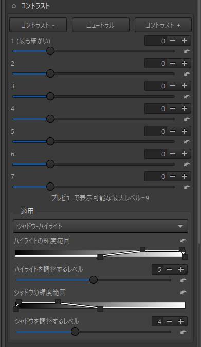 f:id:yasuo_ssi:20201211201807j:plain