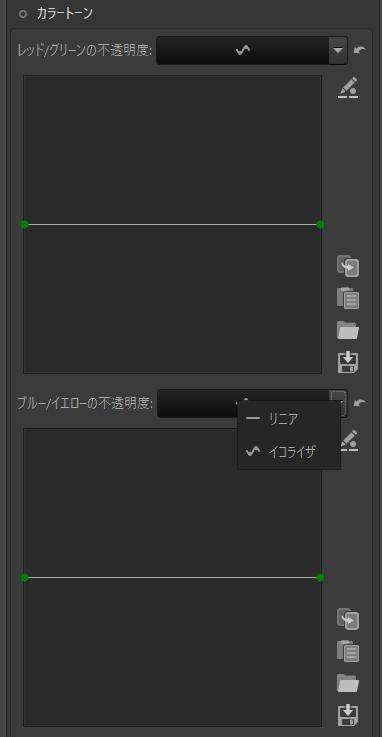 f:id:yasuo_ssi:20201211201831j:plain