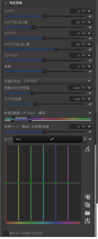 f:id:yasuo_ssi:20201211201943j:plain