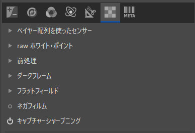 f:id:yasuo_ssi:20201215221247j:plain