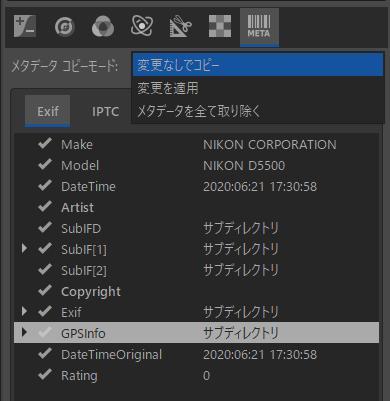 f:id:yasuo_ssi:20201216212826j:plain