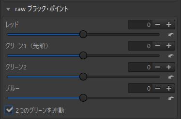 f:id:yasuo_ssi:20201216214820j:plain