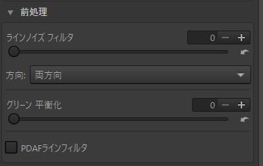 f:id:yasuo_ssi:20201216215322j:plain