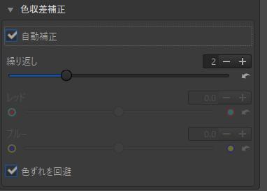 f:id:yasuo_ssi:20201216215508j:plain