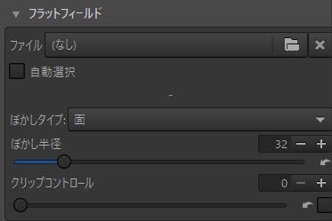 f:id:yasuo_ssi:20201216220937j:plain