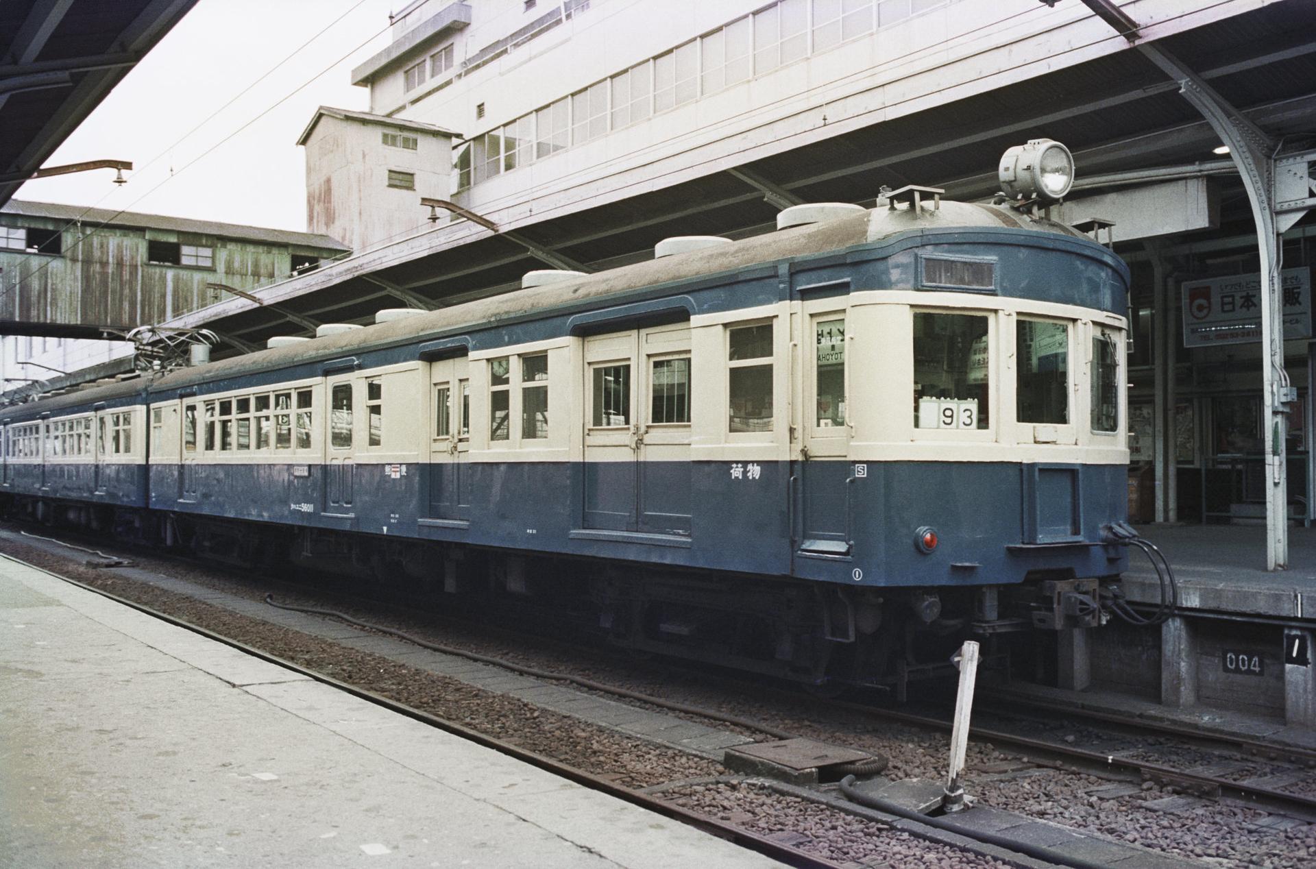 f:id:yasuo_ssi:20201227000916j:plain