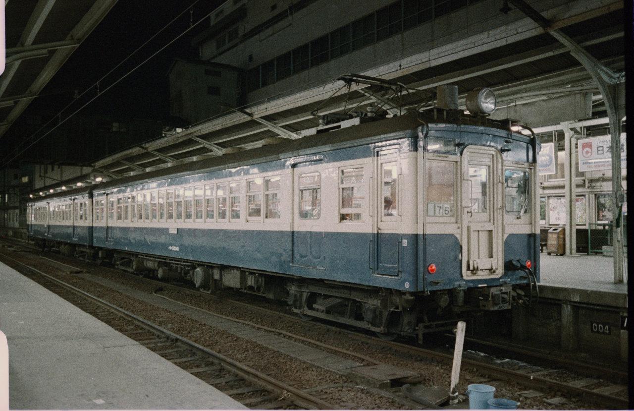 f:id:yasuo_ssi:20201231110034j:plain