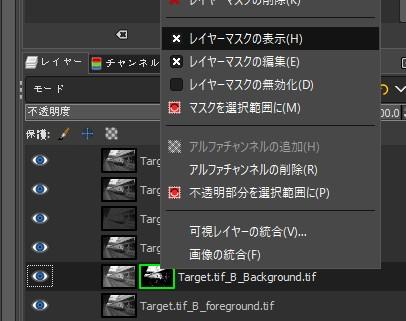 f:id:yasuo_ssi:20210101190958j:plain