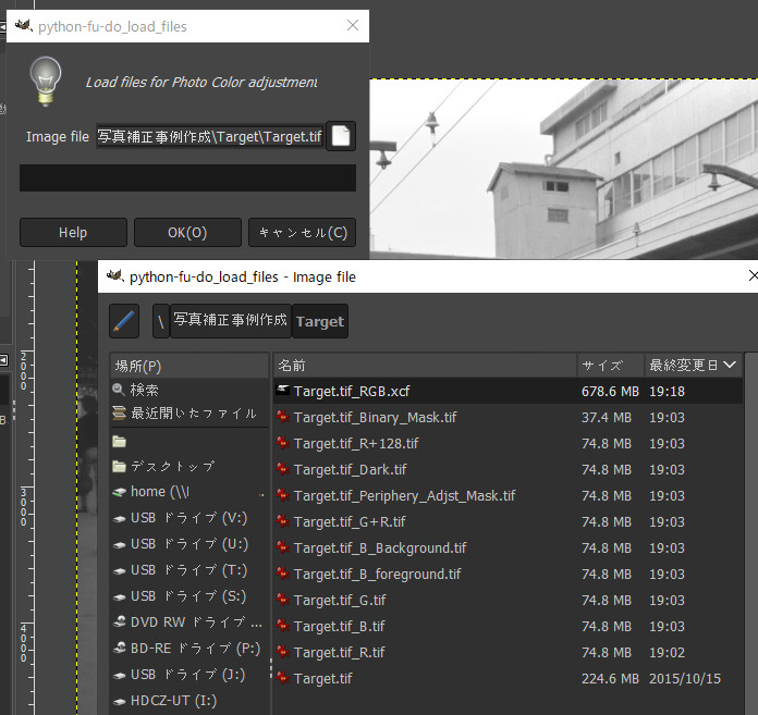 f:id:yasuo_ssi:20210101234507j:plain