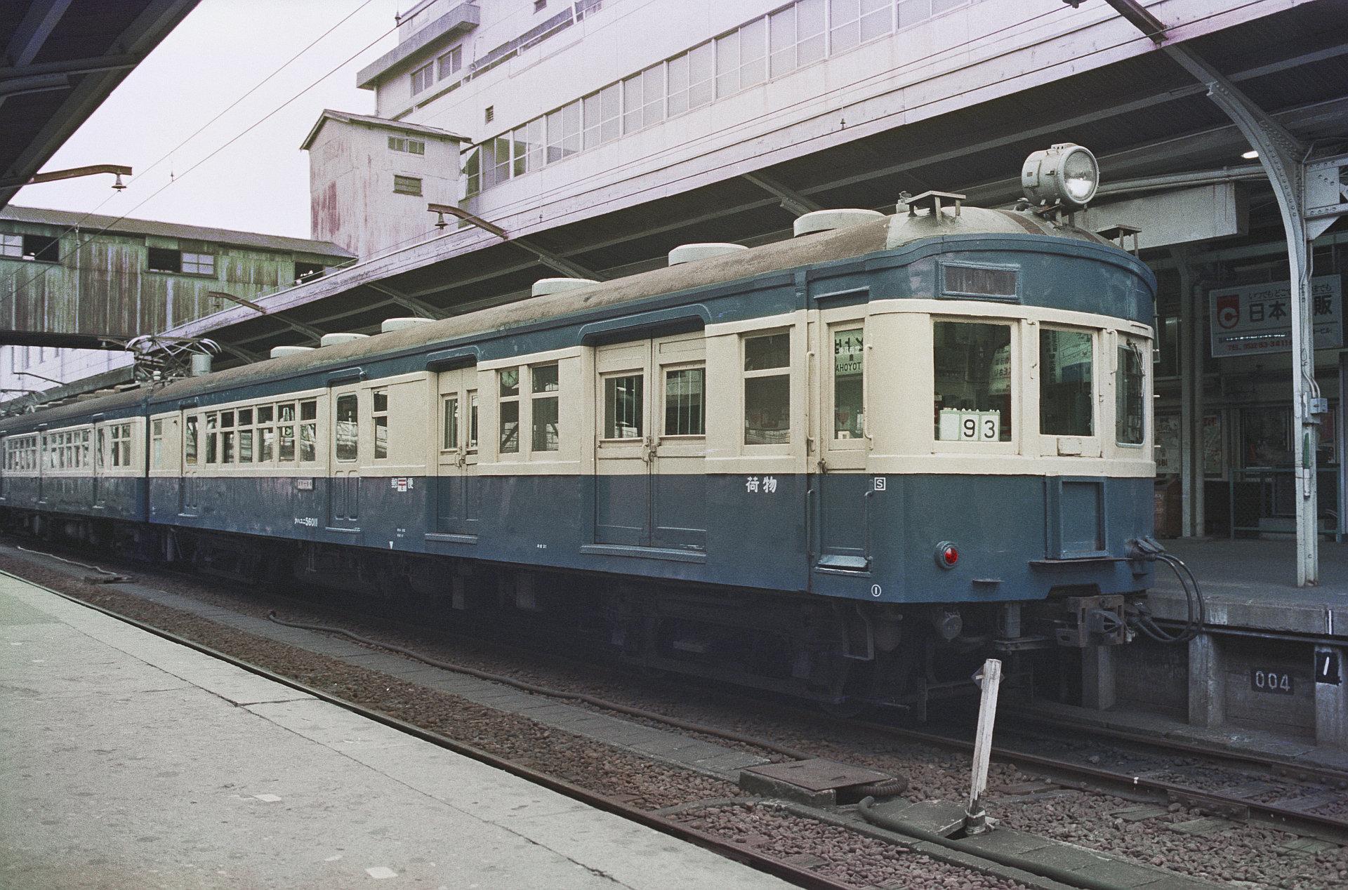 f:id:yasuo_ssi:20210104135535j:plain