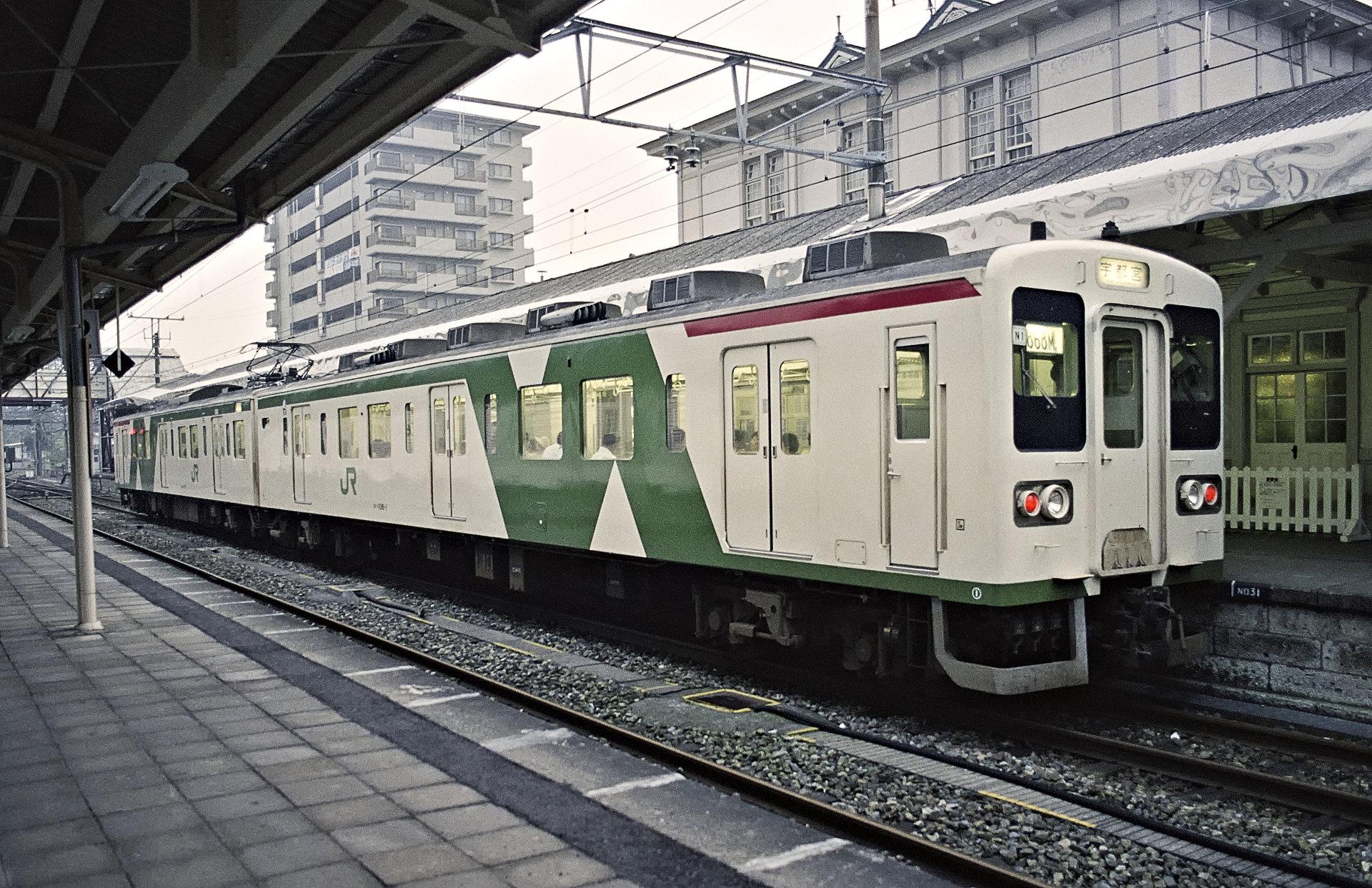 f:id:yasuo_ssi:20210112224314j:plain