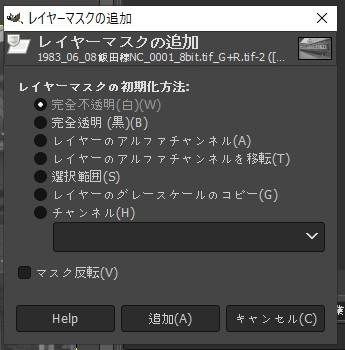 f:id:yasuo_ssi:20210117184601j:plain