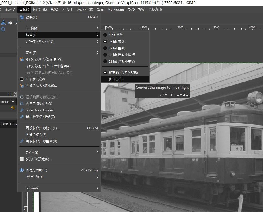 f:id:yasuo_ssi:20210122213527j:plain