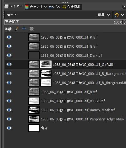 f:id:yasuo_ssi:20210123152228j:plain
