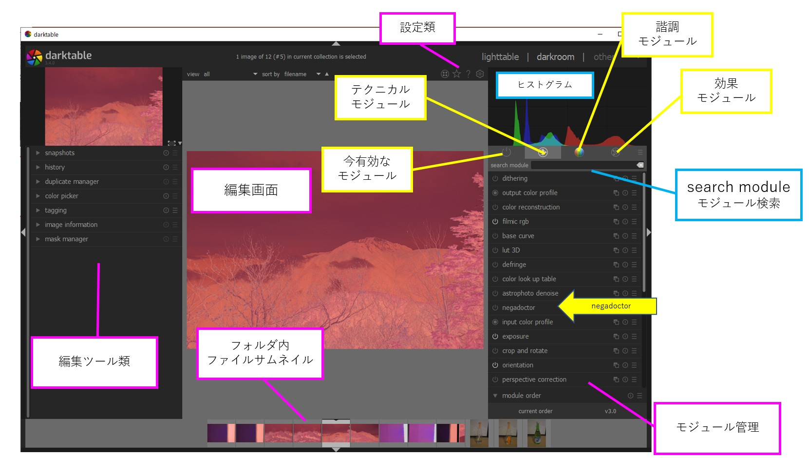 f:id:yasuo_ssi:20210124103623j:plain