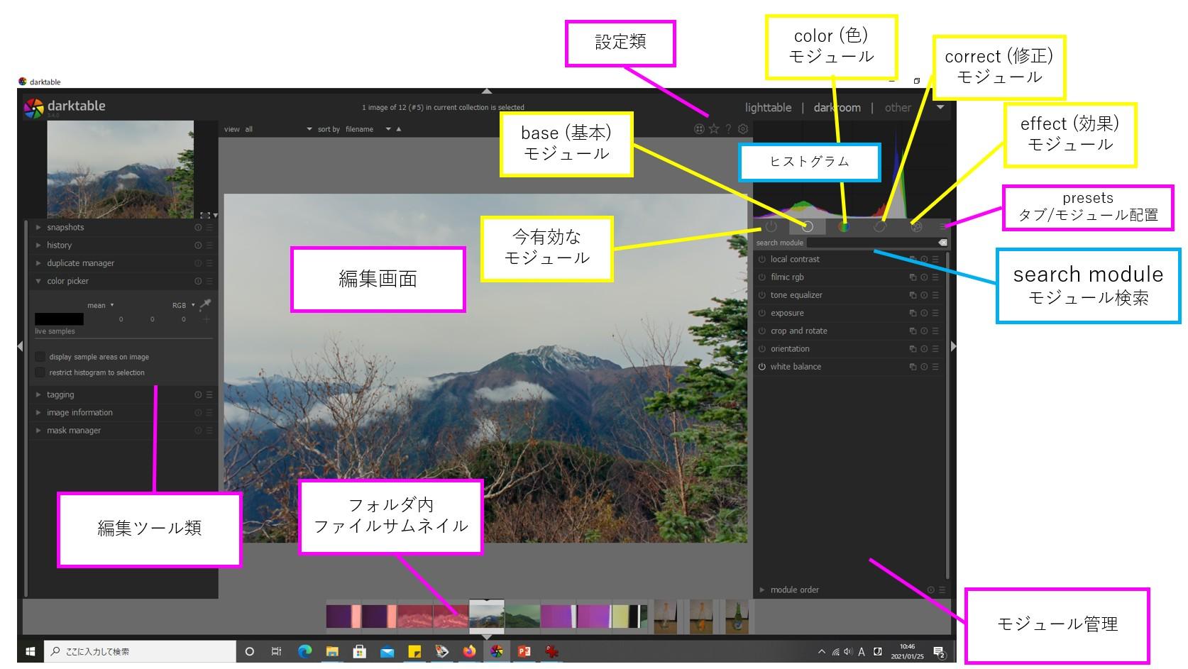 f:id:yasuo_ssi:20210125105245j:plain