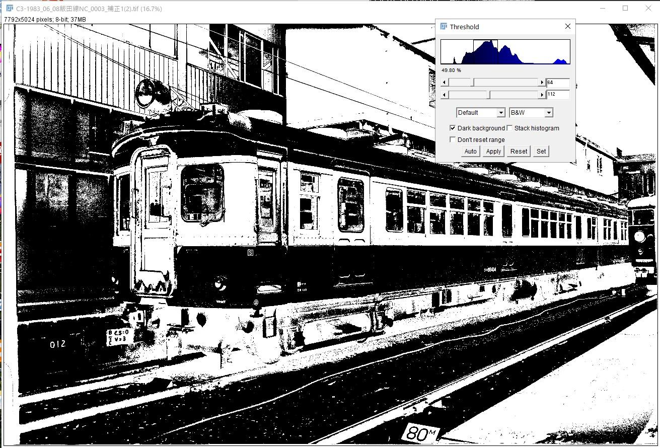 f:id:yasuo_ssi:20210208112835j:plain